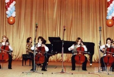Ансамбль виолончелистов