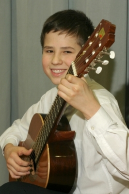 Гитарист Козлов Андрей
