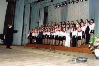 "Концертный хор ""Надежда"""