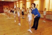 Из истории хореографического отделения