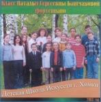 Играют учащиеся и выпускники класса Башмаковой Натальи Сергеевны. Фортепиано