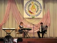 Московский областной конкурс музыкально – электронного творчества детей и юношества «Весенний калейдоскоп»