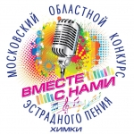 Расписание конкурсов, проводимых школой в 2013-2014 учебном году