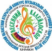 Конкурсы, проводимые школой в 2014 - 2015 г.г.