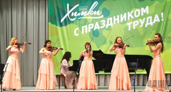 Ансамбль скрипачей «Концертино»