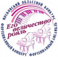Конкурсы 2016 - 2017 учебного года