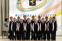 Стартовал фестиваль искусств ВЕСЕННИЙ ВЕТЕР