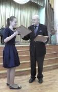 Всероссийский конкурс скрипачей и виолончелистов имени Ирины Оганесян. Дубна