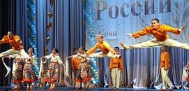 Международный конкурс ДЕТИ РОССИИ. Звездопад наград