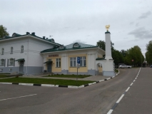 Фотографии пленэра в Костроме. Преподаватель Глубокова Оксана Николаевна
